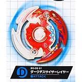 ベイブレードバースト BG-05 ランダムレイヤーコレクションVol.5 [1.BG-05 01 ダークデスサイザーレイヤー ATTACK](単品)