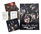 Don't be Afraid【完全生産限定 BIOHAZAD® × L'Arc-en-Ciel盤】(Blu-ray付)(在庫あり。)