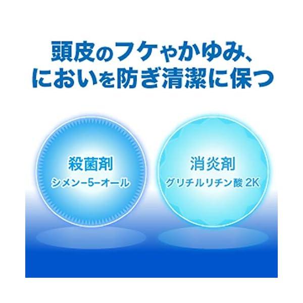大塚製薬 UL・OS(ウル・オス) 薬用スカル...の紹介画像5