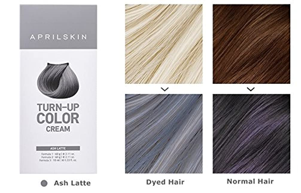 April Skin Turn Up Color Cream Long lasting Texture Type Hair Dye エイプリルスキン ターンアップカラークリーム長持ちテクスチャタイプヘアダイ (紅)