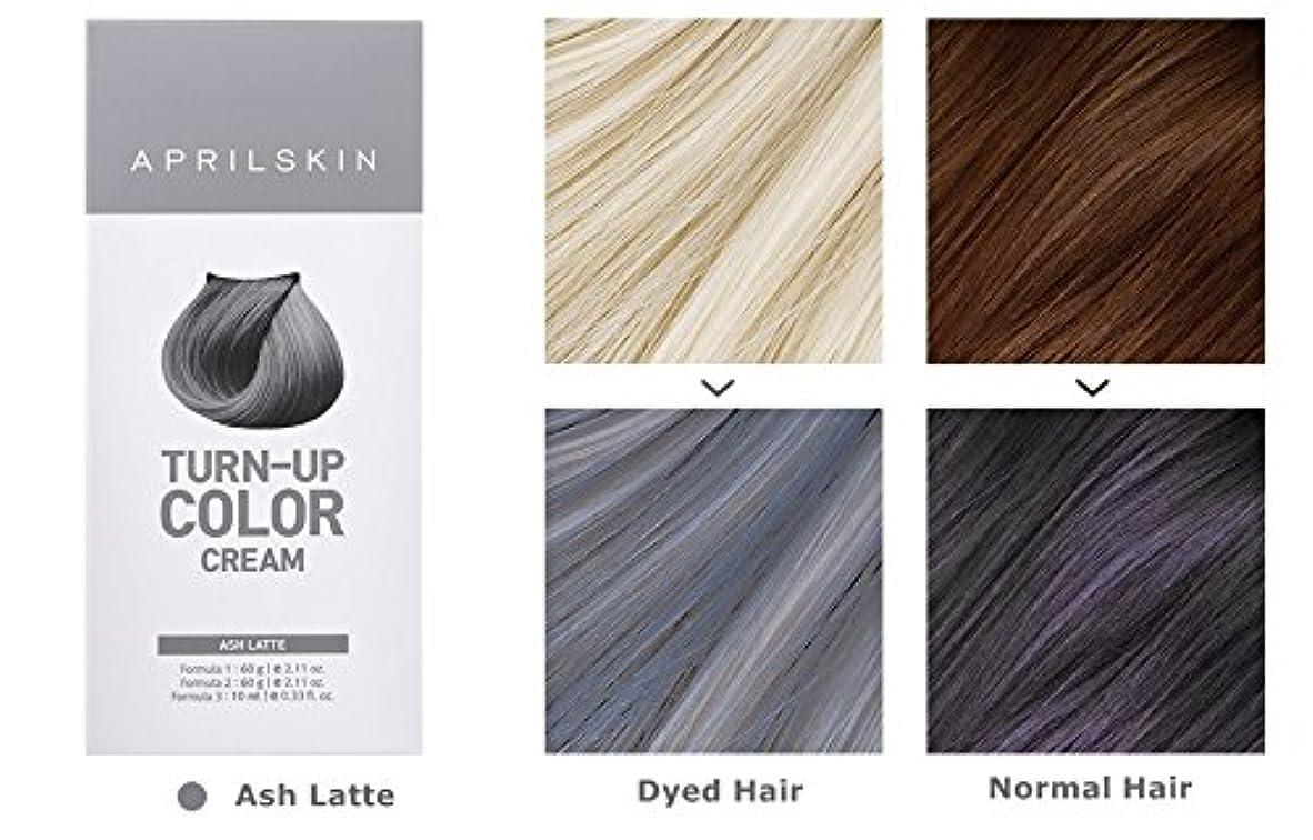 ロンドン補償サロンApril Skin Turn Up Color Cream Long lasting Texture Type Hair Dye エイプリルスキン ターンアップカラークリーム長持ちテクスチャタイプヘアダイ (紅)