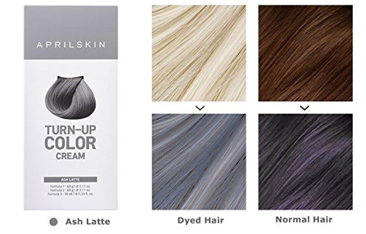 ハンディキャップ保有者必要とするApril Skin Turn Up Color Cream Long lasting Texture Type Hair Dye エイプリルスキン ターンアップカラークリーム長持ちテクスチャタイプヘアダイ (紅)