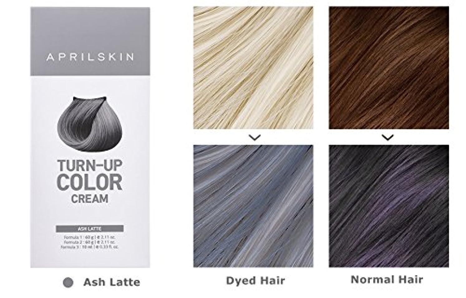 バルセロナバッジトーンApril Skin Turn Up Color Cream Long lasting Texture Type Hair Dye エイプリルスキン ターンアップカラークリーム長持ちテクスチャタイプヘアダイ (紅)