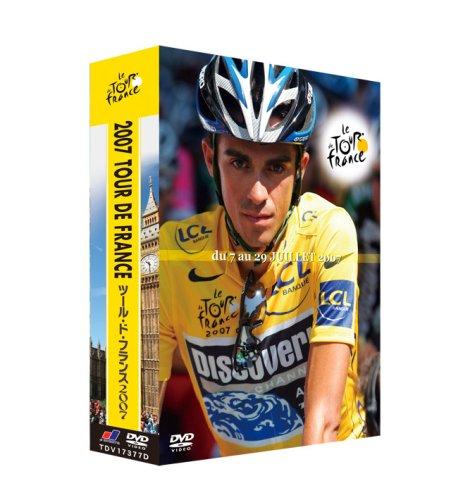 ツール・ド・フランス2007 スペシャルBOX [DVD]