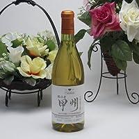 シャンモリワイン 勝沼産甲州 白ワイン ギフトセットK-2A 720ml 盛田甲州ワイナリー(山梨県)