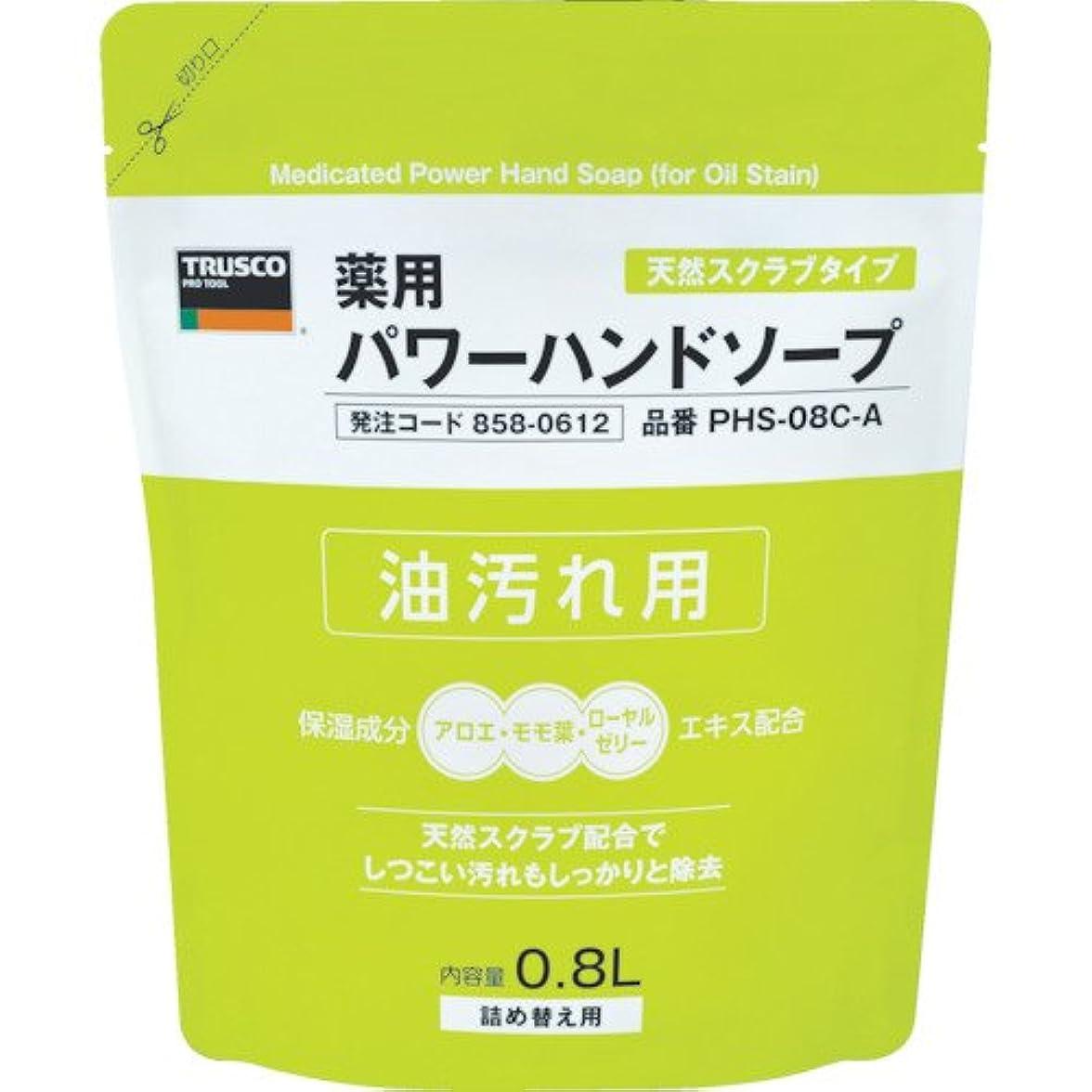 トラスコ中山 株 TRUSCO 薬用パワーハンドソープ 袋入詰替 0.8L PHS-08C-A