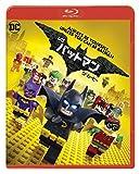 【初回仕様】レゴ(R)バットマン ザ・ムービー ブルーレイ&DV...[Blu-ray/ブルーレイ]