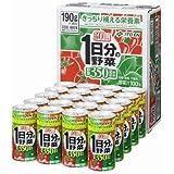 伊藤園 1日分の野菜 190g 缶 20本入 4ケース