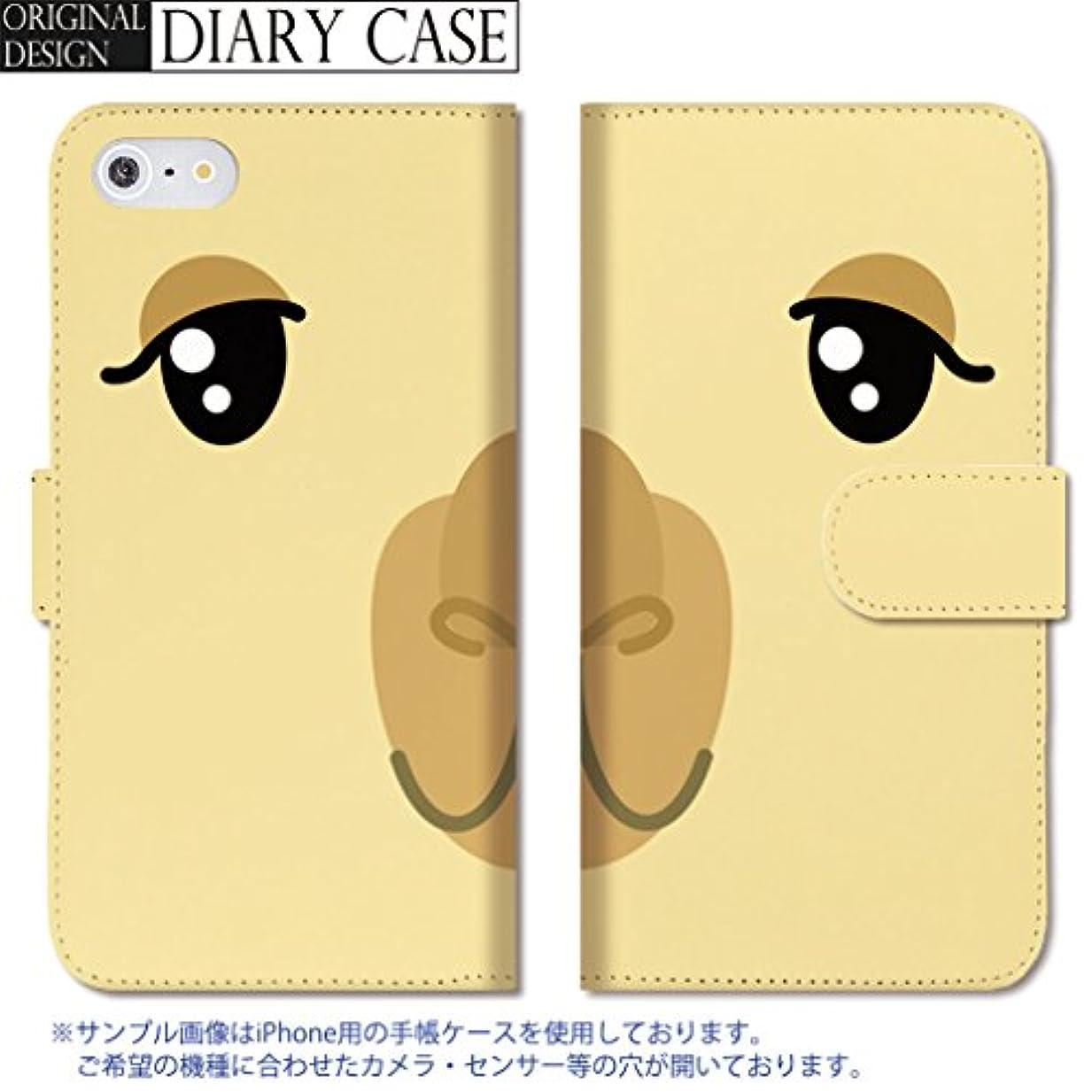 理解する不明瞭取り消す301-sanmaruichi- Galaxy S6 edge ケース Galaxy S6 edge カバー ギャラクシー S6 edge ケース 手帳型 おしゃれ アニマル 豚 トド カメレオン なまけもの きりん カバ サル 羊 カモノハシ ラクダ コアラ アリクイ 牛 パンダ B 手帳ケース SUMSUNG