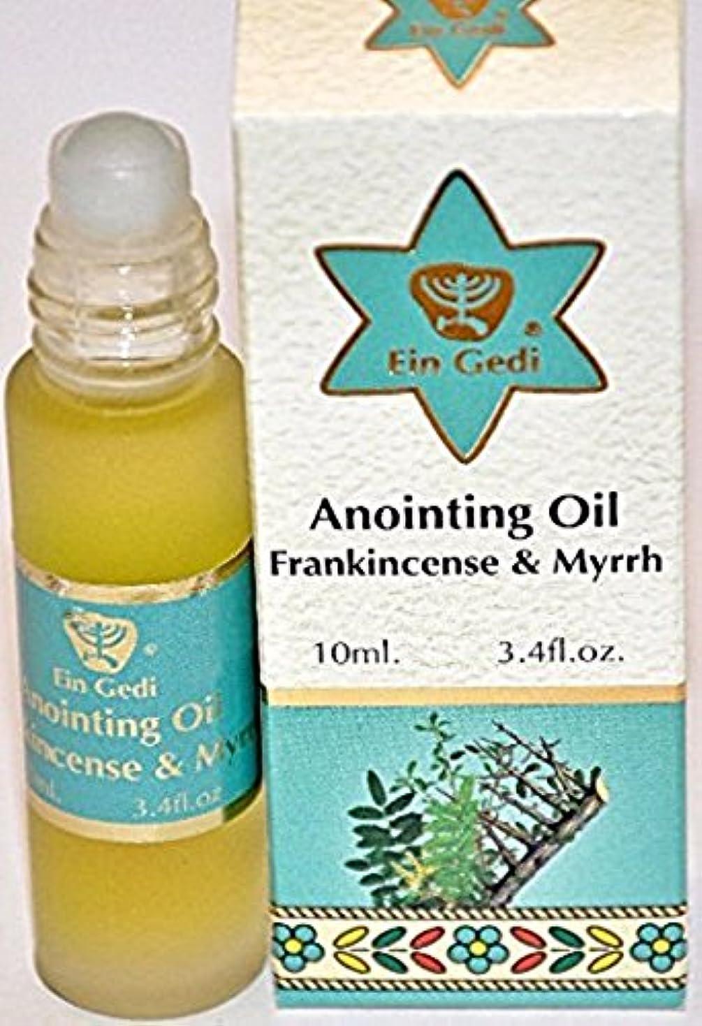 創傷近く家庭教師Frankincense and Myrrh Roll On Anointing Oil with Biblicalスパイス10 ml byベツレヘムギフトTM