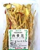 横浜中華街 肉骨茶(マレー シア・スープの素)約100g、薬膳料理、薬膳スープの材料になります♪