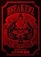 "BREAKERZ LIVE 2010 ""WISH 02"" in 日本武道館 [DVD](通常7~9日以内に発送)"