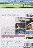 秒速5センチメートル 通常版 [DVD] 画像