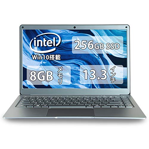 【2020最新版】Jumper EZbook X7 ノートパソコン【Intel Apollo Lake N3450】【256GB SSD 】【メモリ 8GB】【Win 10搭載+ デュアルコア 64bit】超軽量 ノートPC 13.3インチ Intel Apollo Lake N3450 2.4GHZ USB3.0 SDカードスロット 2.4G&5G無線LAN/BT4.0/HDMI FHD IPS