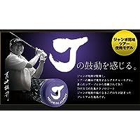 グリップ TOUR G TOUR G J SPEC ジャンボ尾崎ツアー使用モデル バックライン有?無