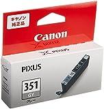 Canon キヤノン 純正 インクカートリッジ BCI-351 グレー BCI-351GY