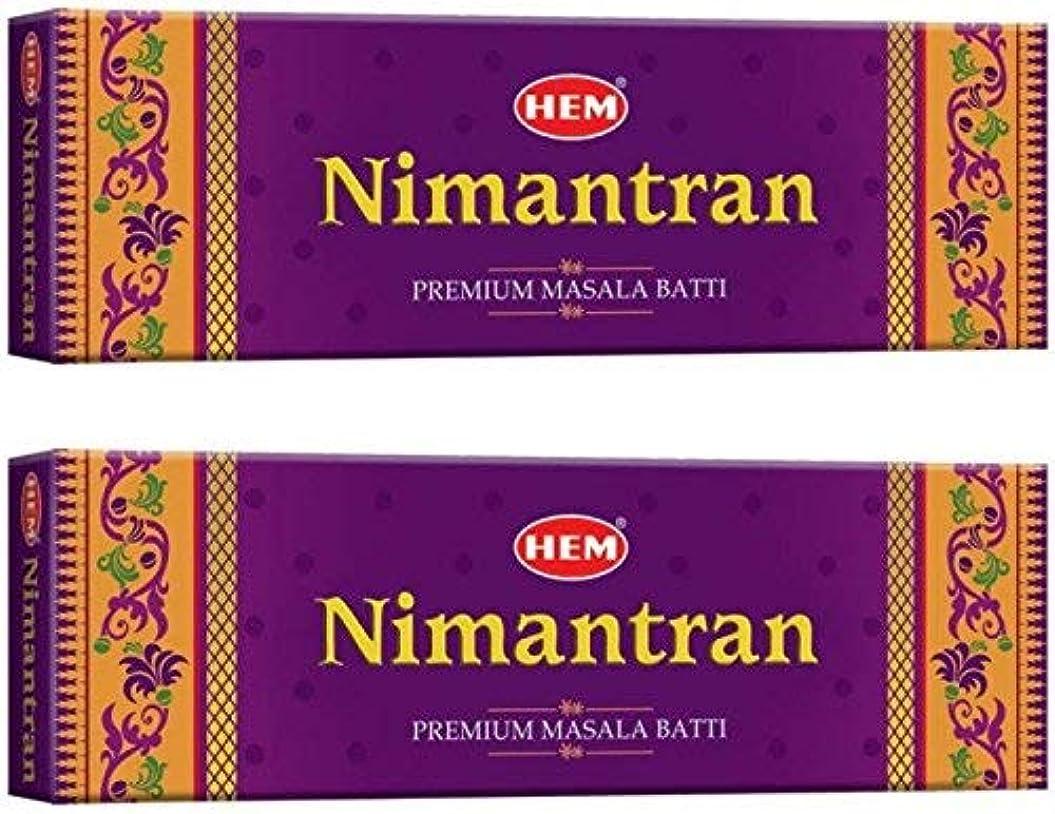 世界的に放射性ハッチHem Nimantran Incense Stick Pack of 2(12.4 cm x 9.4 cm x 24 cm, Brown)