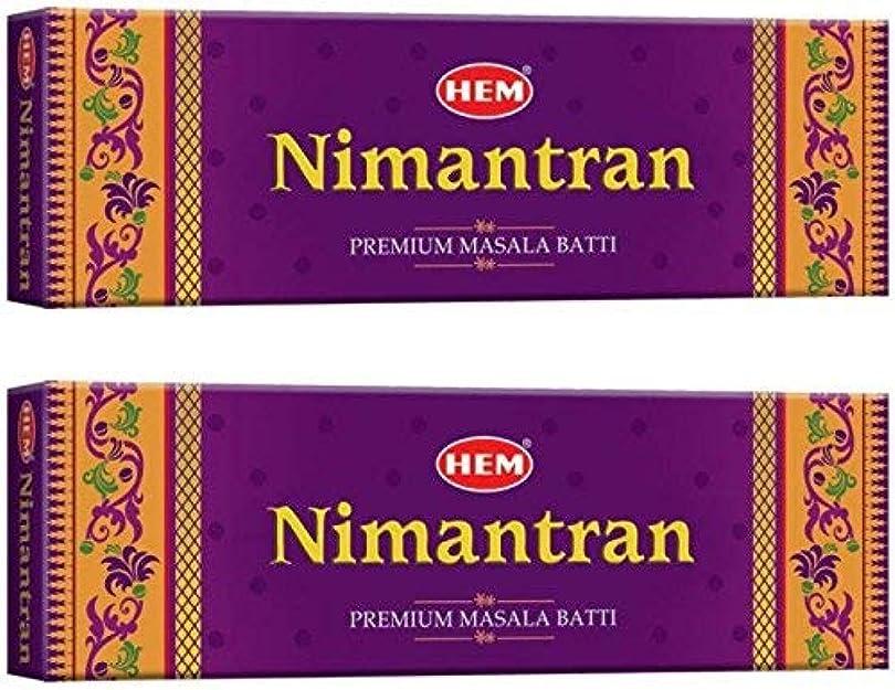 値下げ候補者残高Hem Nimantran Incense Stick Pack of 2(12.4 cm x 9.4 cm x 24 cm, Brown)