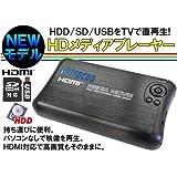 MTFOCUS HDMIマルチメディアプレーヤー HDMI/AV出力 フルHD画質 HDD内蔵可能 様々なファイル形式に対応 FMTMP250HD