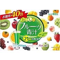 ユーワ おいしいフルーツ青汁 3g×40包×2個セット