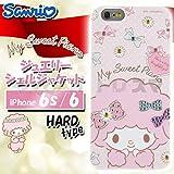 グルマンディーズ サンリオ iPhone6s/6対応 ジュエリーシェルジャケット ピアノ SAN-510A