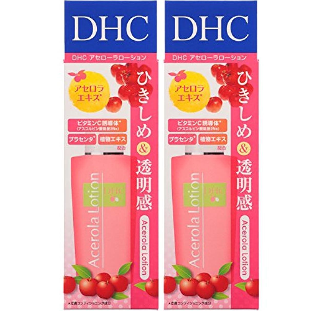 起こりやすい胆嚢る【セット品】DHC アセロラローション (SS) 40ml 2個セット