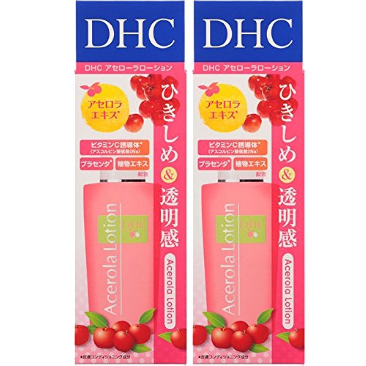 負演劇瞳【セット品】DHC アセロラローション (SS) 40ml 2個セット