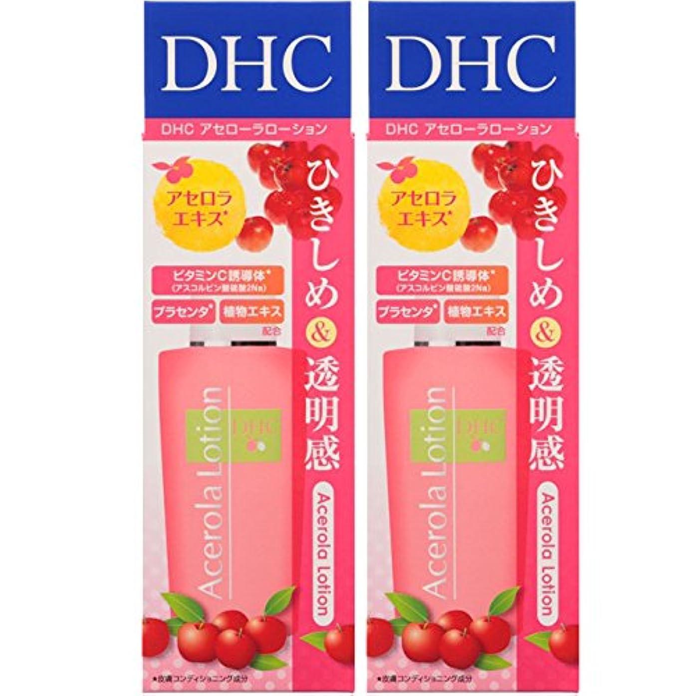 発疹均等に砂漠【セット品】DHC アセロラローション (SS) 40ml 2個セット