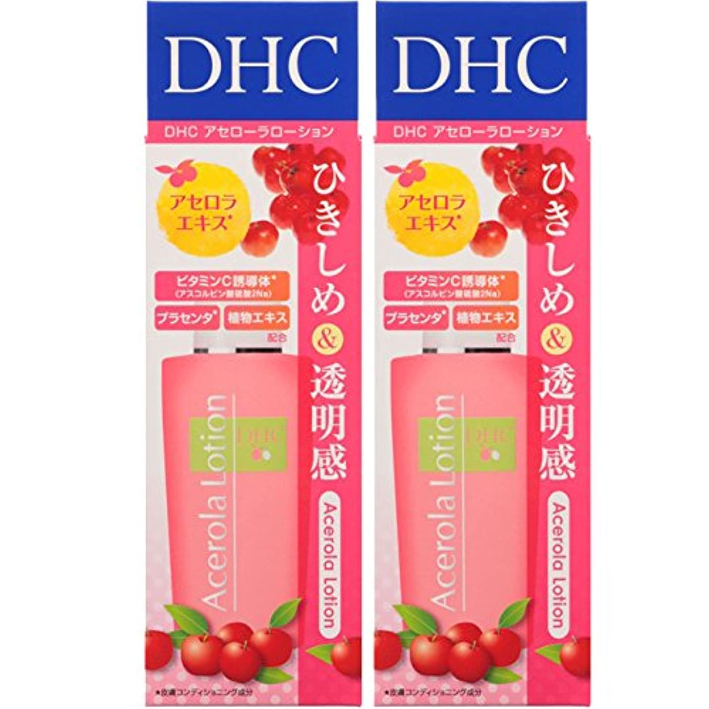 適合しました規制親密な【セット品】DHC アセロラローション (SS) 40ml 2個セット