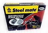 steelmate スティールメイト 986A バイク用 1WAY エンジンスターター付きセキュリティー・防犯機