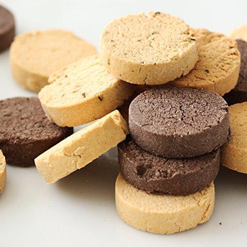 砂糖不使用!低カロリー ギルトフリー スイーツ 神林堂 豆乳 ダイエット おから クッキー お試し 300g入