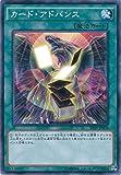 遊戯王OCG カード・アドバンス ノーマル EP15-JP070 遊戯王アーク・ファイブ [EXTRA PACK 2015]