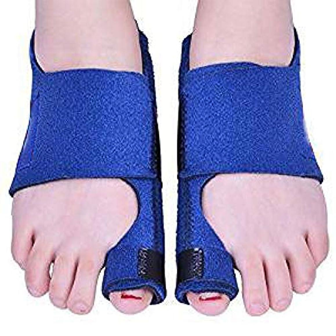 クライアント説得箱つま先矯正、重なったハンマー用のつま先のケア、つま先の痛み、平らな足の痛み、男性と女性用のつま先のストレートナー,Blue