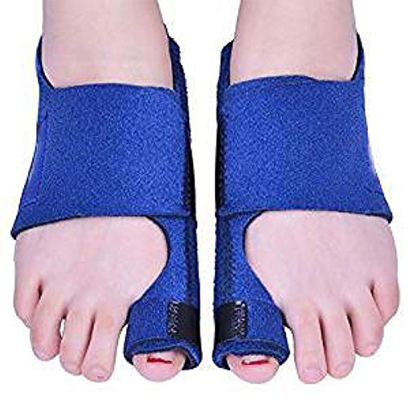 十分に編集する主観的つま先矯正、重なったハンマー用のつま先のケア、つま先の痛み、平らな足の痛み、男性と女性用のつま先のストレートナー,Blue