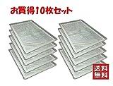 KIJIMA テフロン加工 パンチング天板 600×400×25mm MY16213【10枚セット】