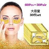 大人気 韓国コスメ Goldクリスタルコラーゲン 目元ケアパック 大容量の60Pcs=30個Set 目元のシワ タルミ クマが気になる方に アンチエイジング 天然美容成分配合 黄金分子成分の目元集中ケアパック