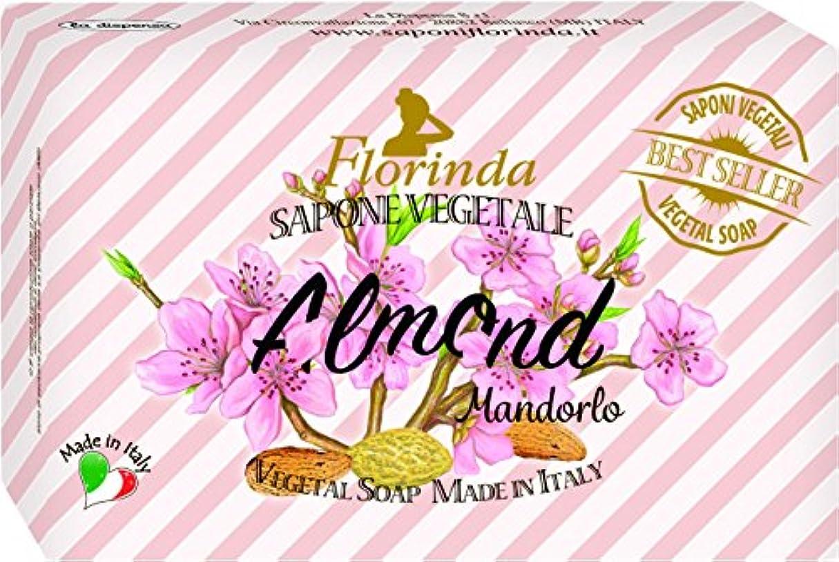 不倫飾り羽化粧フレグランスソープ ベストセラーシリーズ アーモンド