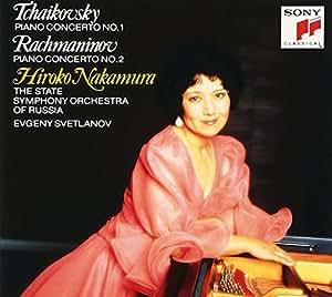 チャイコフスキー : ラフマニノフ:ピアノ協奏曲