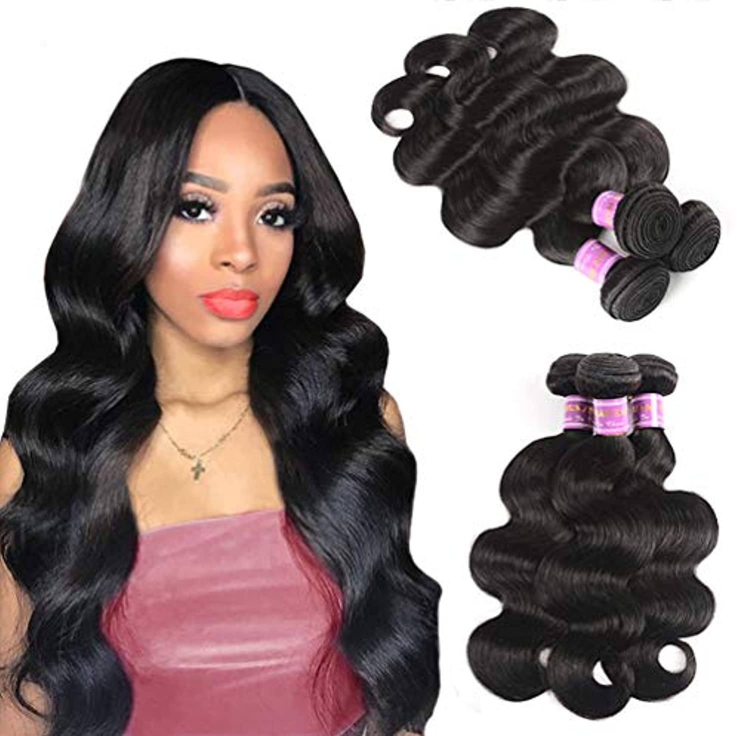 電気陽性ノーブル簡略化する女性ブラジルの髪の束ボディ波バージン髪織り赤ちゃんの髪の自由な部分自然な色(3バンドル)
