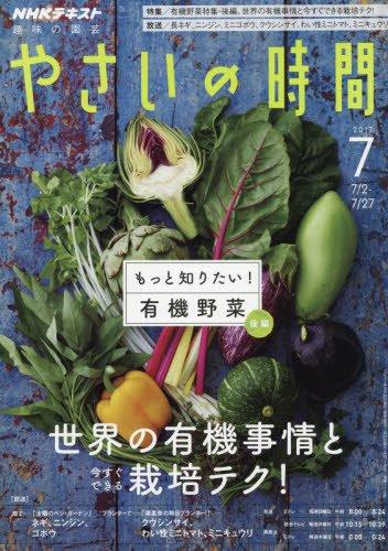 趣味の園芸♪   アルムのブログ - ameblo.jp