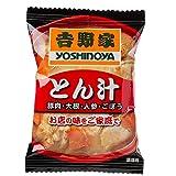 吉野家 フリーズドライ とん汁 (20袋)
