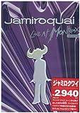 ライヴ・アット・モントルー 2003 [DVD] 画像