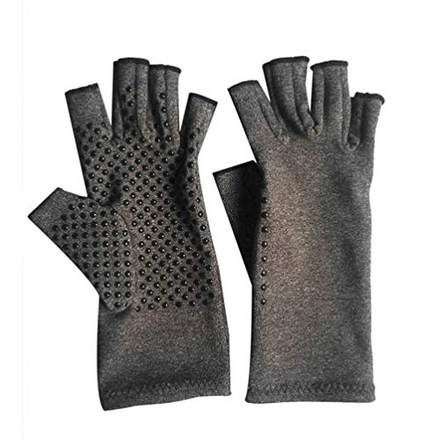 州工夫する表示1ペアユニセックス男性女性療法圧縮手袋関節炎関節痛緩和ヘルスケア半指手袋トレーニング手袋 - グレーM