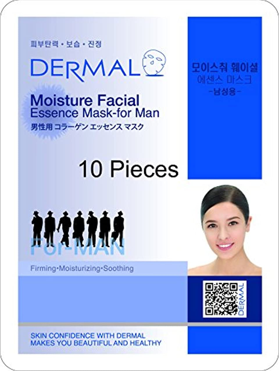 気づくなる本気嬉しいです【DERMAL】ダーマル シートマスク 男性用 10枚セット/保湿/フェイスマスク/フェイスパック/マスクパック/韓国コスメ [メール便]