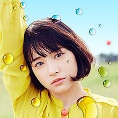 大原櫻子「大好き」のジャケット画像