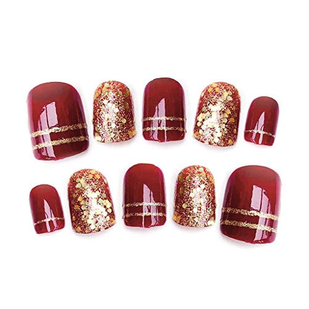 テニス広範囲に二層Sharring 24pcs光沢のある赤い偽の指の爪光沢のある花嫁結婚式ショートデザイン偽ネイルアートのヒント [並行輸入品]