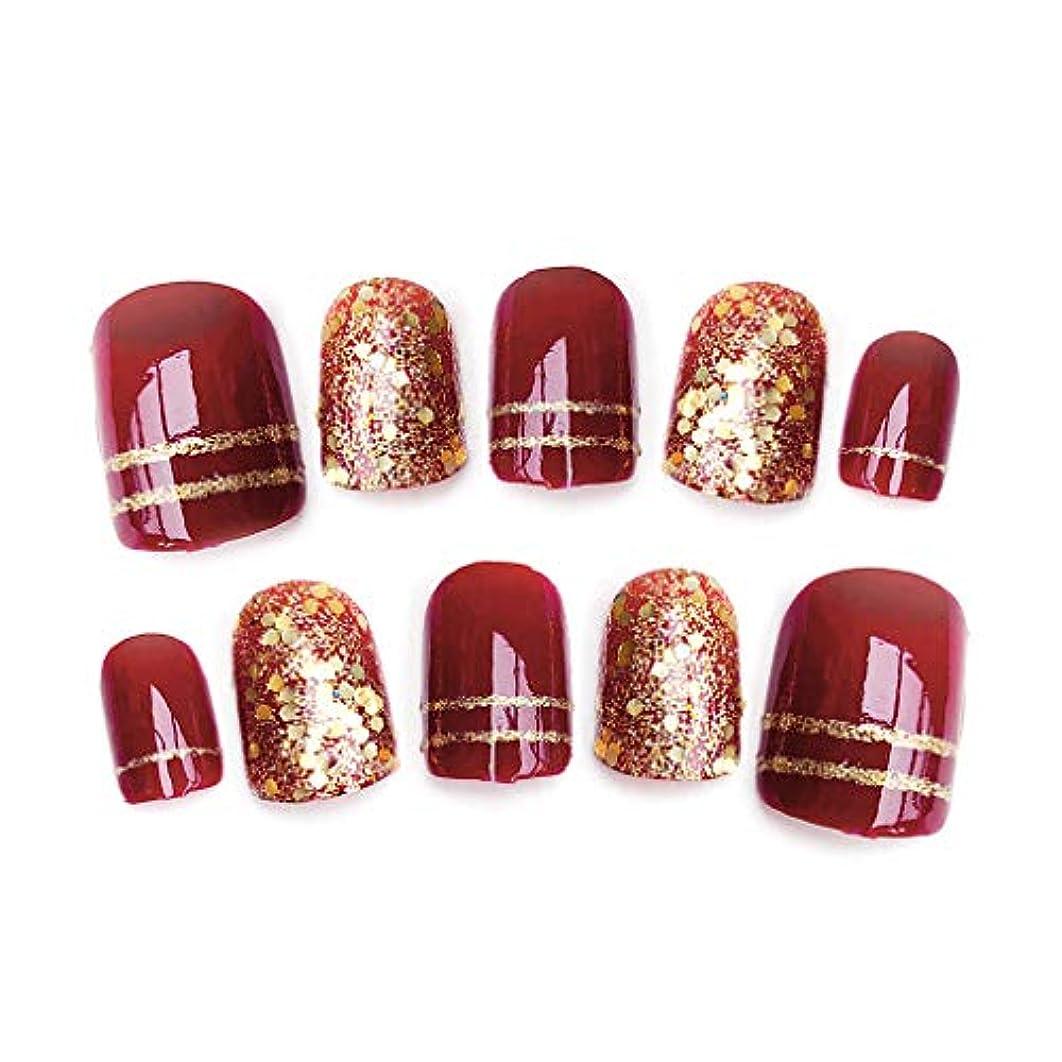 ダブル粘り強い中でSharring 24pcs光沢のある赤い偽の指の爪光沢のある花嫁結婚式ショートデザイン偽ネイルアートのヒント [並行輸入品]