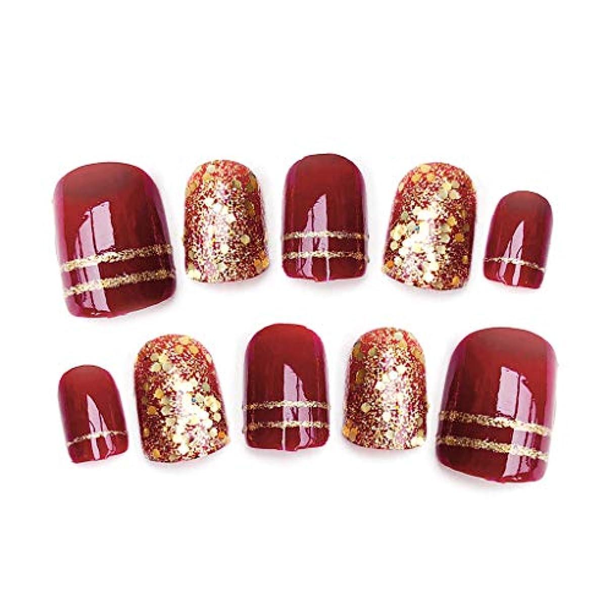 改修困ったまともなSharring 24pcs光沢のある赤い偽の指の爪光沢のある花嫁結婚式ショートデザイン偽ネイルアートのヒント [並行輸入品]