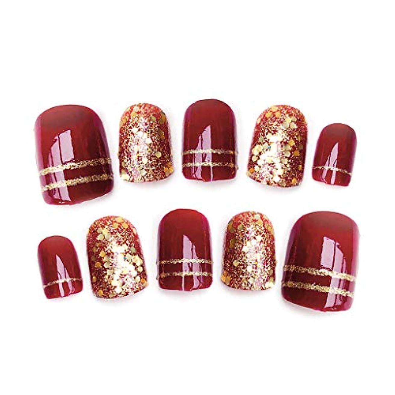 急ぐミトン床rousZL ネイルステッカー レース,24ピース光沢のある赤い偽指爪光沢のある花嫁結婚式ショートデザイン偽ネイルアートのヒント