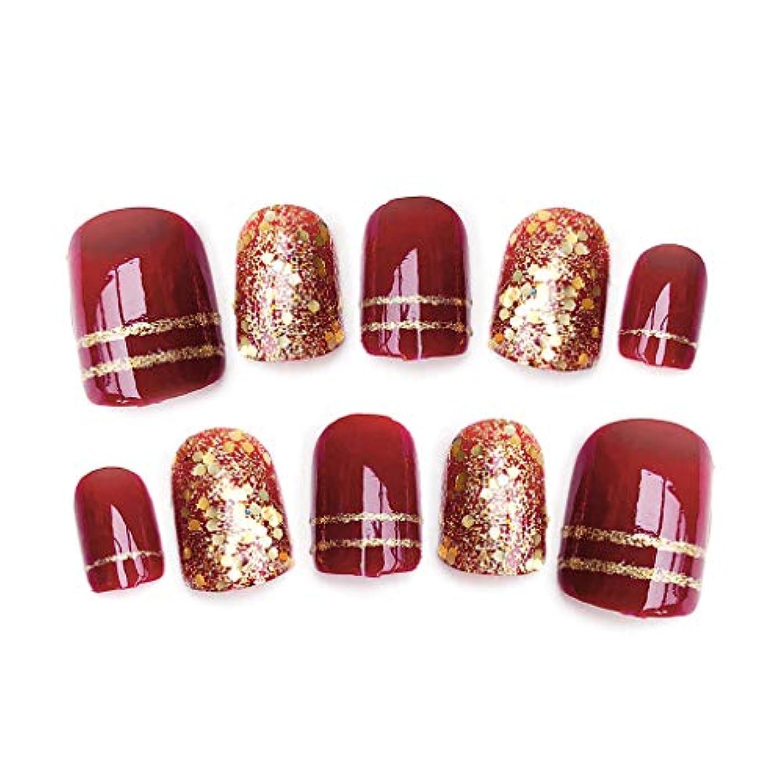 ジョージスティーブンソンスコットランド人頑張るSharring 24pcs光沢のある赤い偽の指の爪光沢のある花嫁結婚式ショートデザイン偽ネイルアートのヒント [並行輸入品]